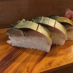 渚庵 - 鯖皿(鯖寿司と皿そばのセット)   1,550円