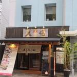 71673100 - 店屋町にある「博多うどんすき」で有名なお店です。