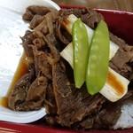 肉の大山 -