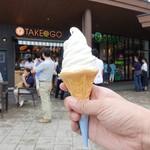 テイクアンドゴー - 守谷さんちのミルクソフトクリーム 390円