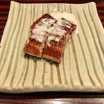 野口太郎 - 三河産鰻 ゴルゴンゾーラ