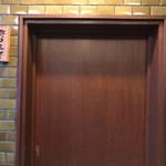 野口太郎 - 外観