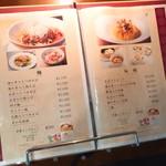 71674809 - 麺飯類メニュー