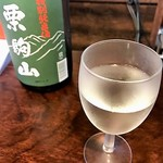 日本酒スタンディングバー 菅原酒店 - 栗駒山(420円)