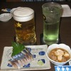 くいしんぼ - 料理写真:生中390円、青りんごサワー350円、〆鯖550円