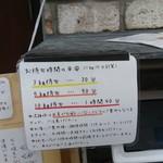 71680760 - 予約券と待ち時間システム