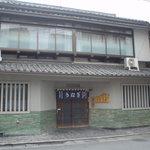 田中鰻屋 -