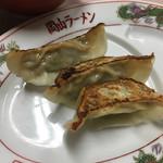 岡山中華そば 後楽本舗 - セットの餃子3つ