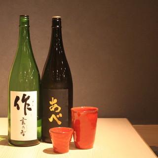 【毎日490円均一】の20種常備の日本酒。