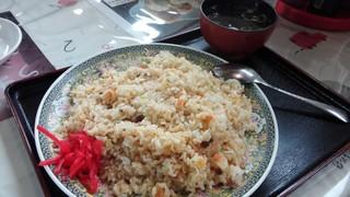 菊正食堂 - チャーハン