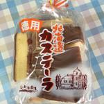 島川製菓 - 徳用北海道カステーラ