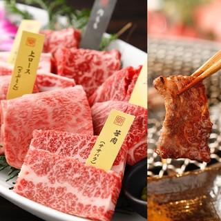 【赤坂にある九州】最高の肉を最高のコスパで!