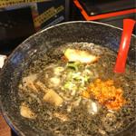 麺や 彰貴 - 黒彰貴ラーメン