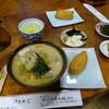 Nikkoukekkoudukehompo - 料理写真: