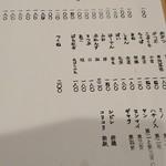 71696266 - 料理メニュー(串もつ焼き)