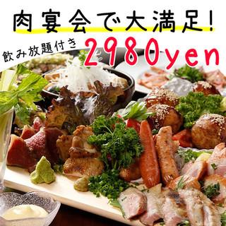 新宿初上陸の肉料理専門店!