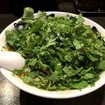 カラシビ味噌らー麺 鬼金棒 - カラシビ味噌らー麺&鬼パクチー(800円+450円)