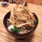 GAIA 食堂 - ゴボウ天そば(1300円) ※下北沢GAIA食堂の頃の画像です。
