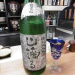 寧 - 日本酒