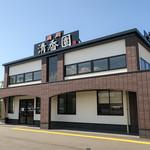 清香園 - 「清香園 糸島店」さん。めちゃ広い駐車場完備。