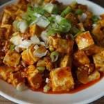 中華料理 普門 - 中華定番麻婆豆腐