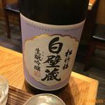 酒とひもの 人情酒場 -