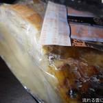 堂記豚肉店 - 特製 焼豚&たれ