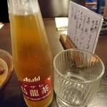 ほうとう不動 - 2017年8月 名物 ウーロン茶 216円