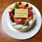パティスリー ナオキ - バースデーケーキ