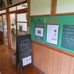 ハチカフェ - カフェ