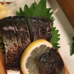 酒魚のぎ -