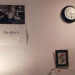 JUHA - 壁にはアキ・カウリスマキ監督の「白い花びら」のポスター