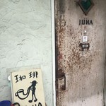 JUHA - 入り口