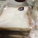 職・パン屋 - 食パン