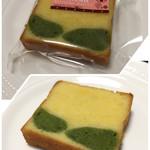 ななや - プレーンパウンドケーキ しっとり系です☆。.:*・゜