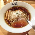 楽観 NISHIAZABU GOLD - 琥珀