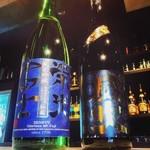 太陽と月 - 無くなり次第終了!限定の日本酒【栄光富士】