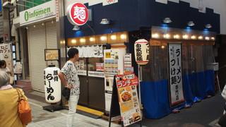 らららのらーめん 一豚力 堺東店