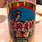 シェフス - 紹興酒