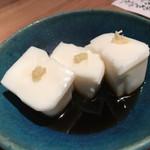 がじゅまる食堂 - ジーマミー豆腐