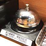 71716644 - 呼び鈴有り(・∀・)