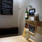 ワインちゃん 瓦・町・路・地 - 奥のテーブル席を撮っています。いい雰囲気ですね。