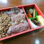 松川弁当店 - 網焼き焼肉弁当
