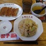 大阪王将 - 餃子&五目炒飯が¥850→¥500