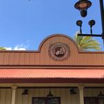 Island Vintage Coffee Hale'iwa Store Lots - 看板