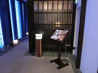おたる政寿司 - 平成29年葉月