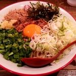 三田製麺所 - まぜそば並