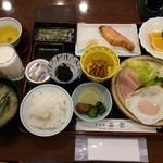 ホテル喜登 - 千円相当です