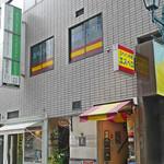スペイン料理銀座エスペロ - 大倉別館の2階