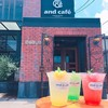 and cafe - ドリンク写真:テイクアウトドリンク